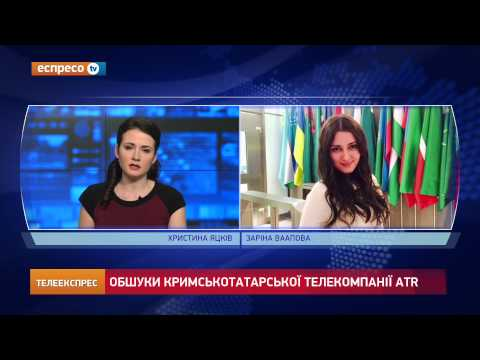 Кримськотатарська компан