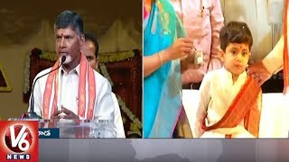 AP CM Chandrababu Naidu Speech At Ugadi Celebrations In Vijayawada