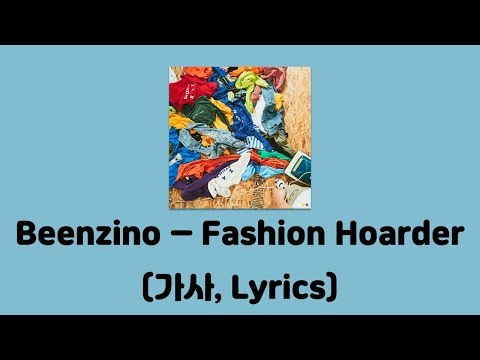 빈지노(Beenzino) - Fashion Hoarder (Feat. 제네더질라(ZENE THE ZILLA)[Fashion Hoarder]│가사, Lyrics