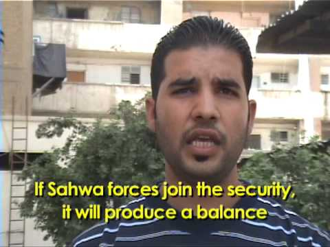 Sahwa, What Next After Al Qaeda? video