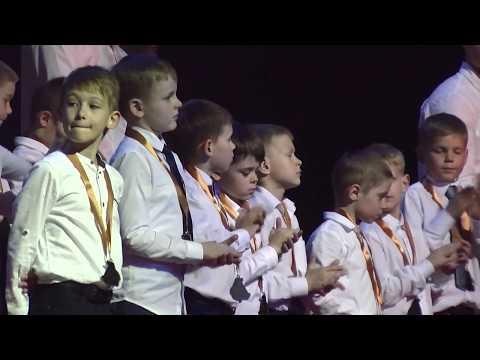 """Торжественный вечер: """"Локомотив""""- это мы! (2019)"""
