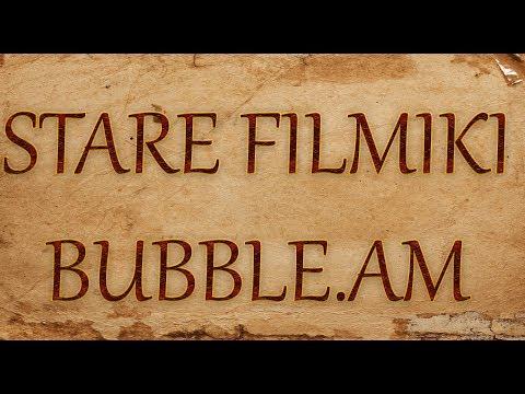 Stare niepublikowane filmiki BUBBLE.AM jeszcze BKEA :D