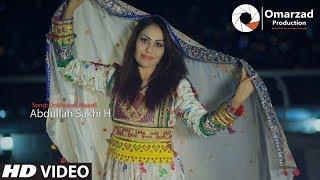 Abdullah Sakhi H - Dokhtarak Mazari OFFICIAL VIDEO HD