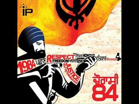 P.o.w - G.n.e Ft. Nayr Cross - New Punjabi Rap Song 2009 - Chaurasi 84 video
