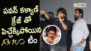 Pawan Kalyan Craze at Rx 100 Movie Success Tour in Guntur || Karthikeya, Payal Rajput, Ajay Bhupati