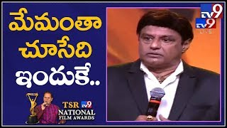 Nandamuri Balakrishna Speech @ TSR TV9 National Film Awards 2017-2018 - TV9
