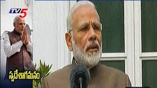 PM Narendra Modi in Netherlands Updates