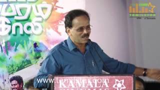 Gilli Bambaram Goli Movie Audio Launch