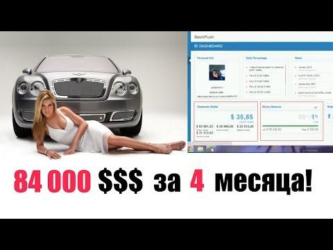 Где Купить недорогие прокси для mail.ru