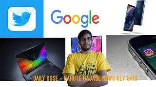 Daily Dose - Asus Gaming Laptop, MSI Gaming Laptop, Razer Blade, Twitter Design & More