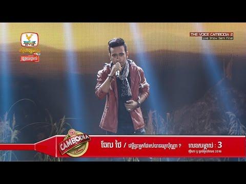 The Voice Cambodia - Thel Thai - Live Show 12 June 2016