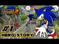 Sonic Adventure 2 HD - Hero Story - Part 1