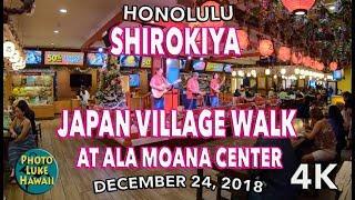Shirokiya Japan Village Walk at Ala Moana Center 12/24/2018