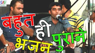 Marwari Pure Desi Bhajan Songs-  - NONSTOP -Kistur Suthar - Above 90 Minutes -EXCLUSIVE
