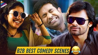 Latest B2B Superhit Comedy Scenes | Sai Pallavi | Vennela Kishore | 2019 Latest Telugu Movies