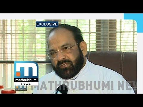 Nun Has Strong Evidence Against Bishop: Parish Priest    Mathrubhumi News thumbnail