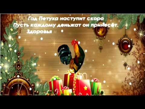 Взрослые поздравляют детей с новым годом
