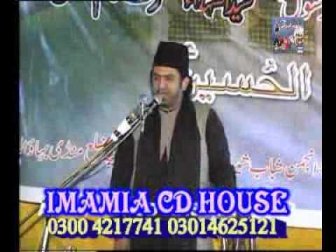 ABU TALIB MOHSINE ISLAM ALLAMA NASIR ABBAS OF MULTAN