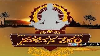 Garikipati Narasimha Rao About Arguments and Modernity |  Nava Jeevana Vedam | Episode 1171