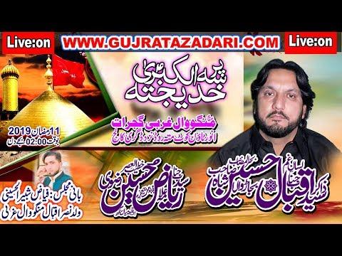 ???? Live Majlis-Aza | 11 Ramzan 2019 | Magowal Gujrat ( www.Gujratazadari.com )