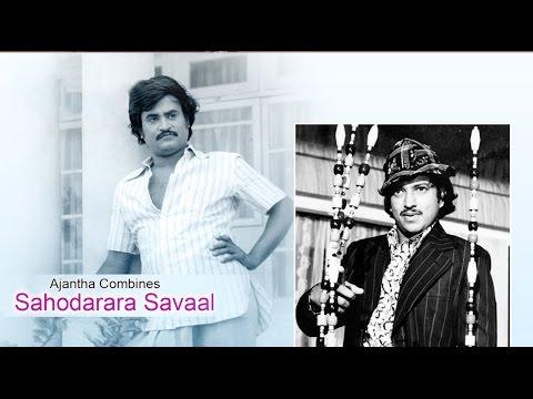 Sahodarara Saval Kannada Full Movie 1977 | Kannada Free Online...