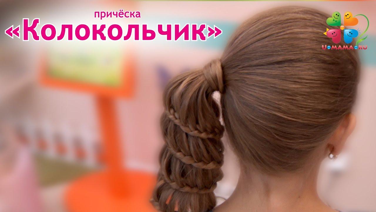 Причёска корзинка из хвостов