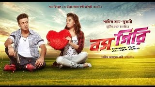 Boss Giri| Shakib Khan And Bubly | Title Song | New Bangla Song | HD 2016
