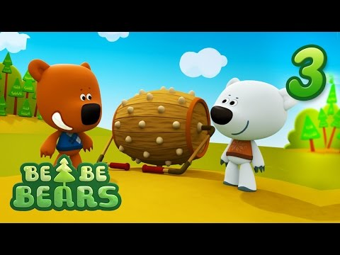 BE BE BEARS Ep3 - Family friendly series - latest cartoon movies 2017 KEDOO ANIMATIONS 4 KIDS