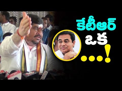 Ex MP Ponnam Prabhakar Slams KTR Words Over Congress Leaders | Congress Vs TRS | mana aksharam