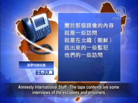 CCP Opposed the United Nations' Investigation on North Korea against Humanity