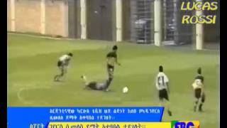 Ethiopian Sport Evening News Ebc July 14, 2015