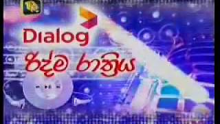 Dialog Ridma Rathriya -2019-01-19