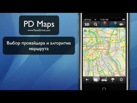 PD Maps on iPhone