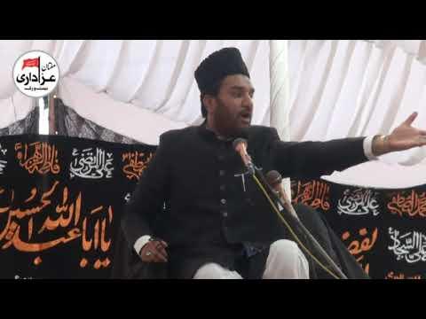 Allama NAsir Sibtain Hashmi | Majlis e Aza | 18 Ramzan 2018 | Bosan Road Multan |