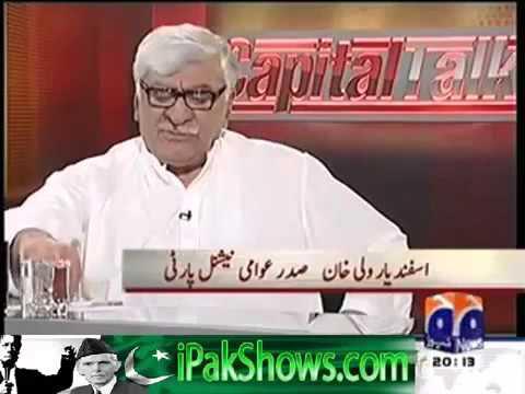 Capital Talk    19th April 2013    Asfandyar Wali Khan Exclusive