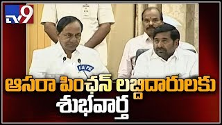 Telangana : Hiked pensions effective from June