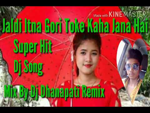 jaldi itna gori toke kahan jana nagpuri song mp3 download