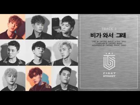 탑독(ToppDogg) 1st original album [First Street] Highlight Medley