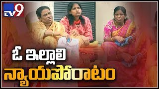 Woman protest at husband's house for justice || Hyderabad