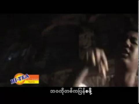 Myanmar VCD Karaoke Song#Lite Khet Tot By YONE LAY