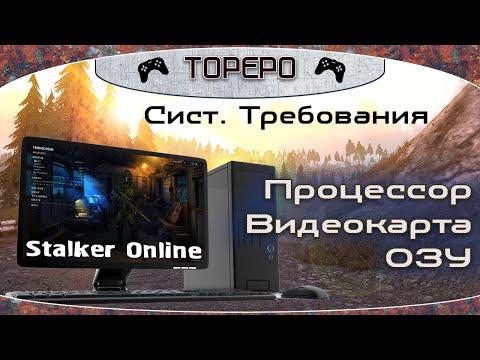 Сталкер онлайн вики fandom powered by wikia