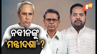 Pressure Mounts On CM To Drop Badri Patra And Pradeep Maharathy