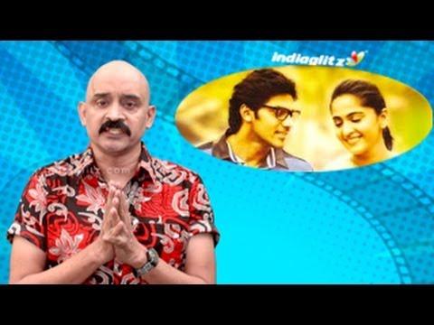 Irandam Ulagam Review Kashayam With Bosskey Arya Anushka Shetty Selvaraghavan ...