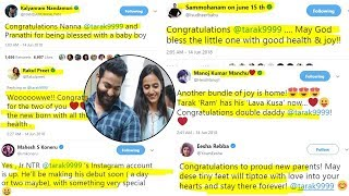 Tollywood Celebraties wishes Jr NTR for his New Son | Celebrity Updates | Tollywood Nagar