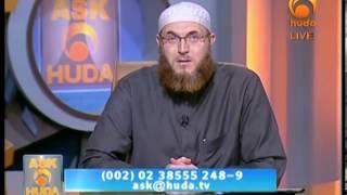 Ask Huda (December 3rd, 2013)