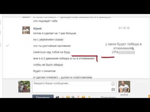 несостоявшаяся дуэль с Юрием Спасокукоцким))