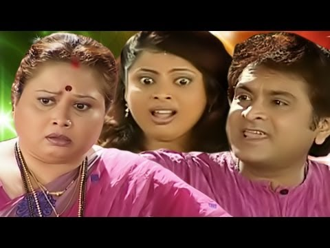 Sasu Varchad Jawai - Marathi Comedy Drama video