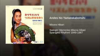 Andes No Yamatakabohshi