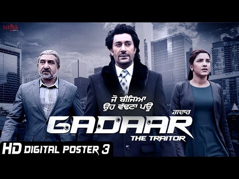 Gadaar - The Traitor | 3rd Digital Poster |   Harbhajan Mann | Releasing 22nd May 2015 video