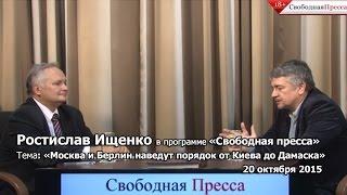 ростислав ищенко последние публикации видео ролях: Джерард Батлер